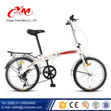 Alibaba bestes zusammenklappbares Fahrrad / ein Rahmen, der Fahrrad faltet, / beste billige faltende Fahrräder
