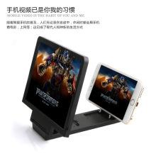 Novo produto Tela maior tela móvel filme 3D ampliar tela
