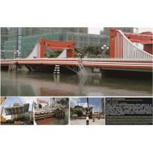 Qijiang Open or Removable Steel Bridge