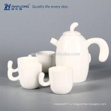 Чистый белый фарфоровый чайный набор kongfu уникальный дизайн опт Керамический китайский стиль