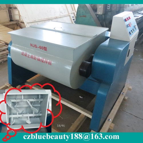 HJS-60 Lab Concrete double Shaft Paddle Blender