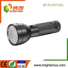 Fabrik Bulk Verkauf Gehäuse Portable Beste Aluminium 51 LED Taschenlampe mit 3 * AA Batterie