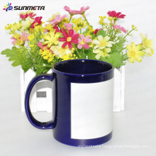 11oz blue luminous cup