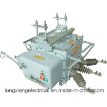Zw20-12 Outdoor High Voltage Vacuum Circuit Breaker