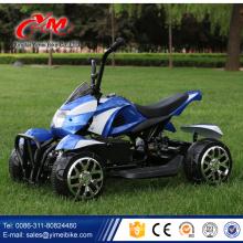 Высокое качество ATV квадроцикл Детский велосипед/квадроцикл для продажи/лучший Рождественский подарок 4 колеса квадроцикл с CE