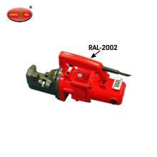RC-22 Portable Electric Hydraulic Rebar Cutter