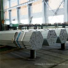 EN10297 E235 tube étiré à froid tube noir tube en acier sans soudure avec une bonne qualité
