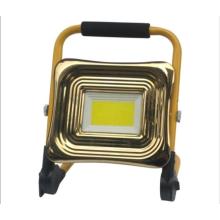 Солнечный прожектор для архитектурного освещения