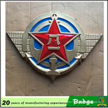 National Emblem of China Military