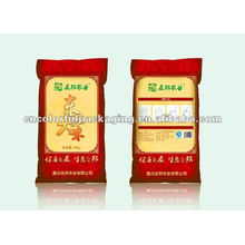 Custom printed Rice sack packaging bags