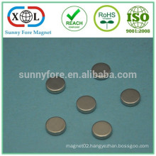 D8H2N small round rare earth magnet factory