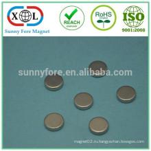 D8H2N небольшие круглые редкоземельных магнит фабрика