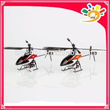 MJX 2.4G Un seul hélicoptère Rc, hélicoptère rc 4ch avec gyroscope
