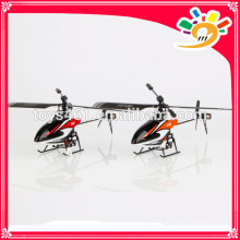 MJX 2.4G Single Blade rc helicopter,rc helicopter 4ch with gyro