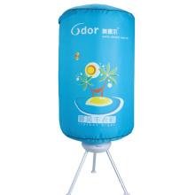 Сушилка для белья / Портативная сушильная машина для одежды (HF-Y9)