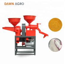 DAWN AGRO Mini Máquina De Moagem De Farinha De Arroz Combinada Industrial