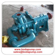 Pompe d'alimentation de filtre centrifuge