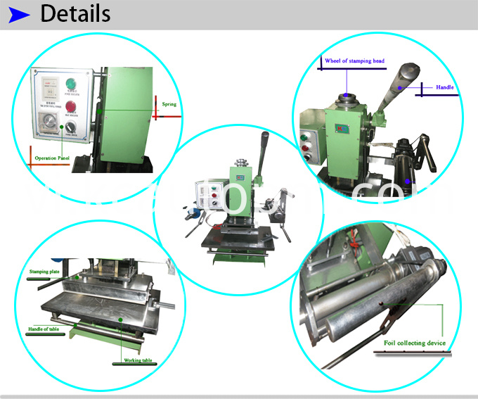 Manual Stamping Machine for Cards