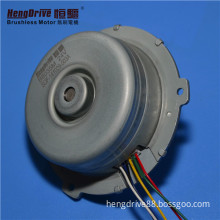 Ultra quite Brushless Motor for Air Purifier