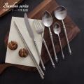Japanese Bamboo Handle Stainless Wedding Flatware Set