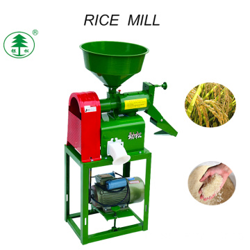 Satake Full Auto Prix De Mini Machine De Moulin De Riz