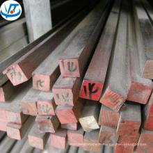 AISI316L 904L prix de la tige carrée en acier inoxydable par kg 316 barre carrée en acier inoxydable