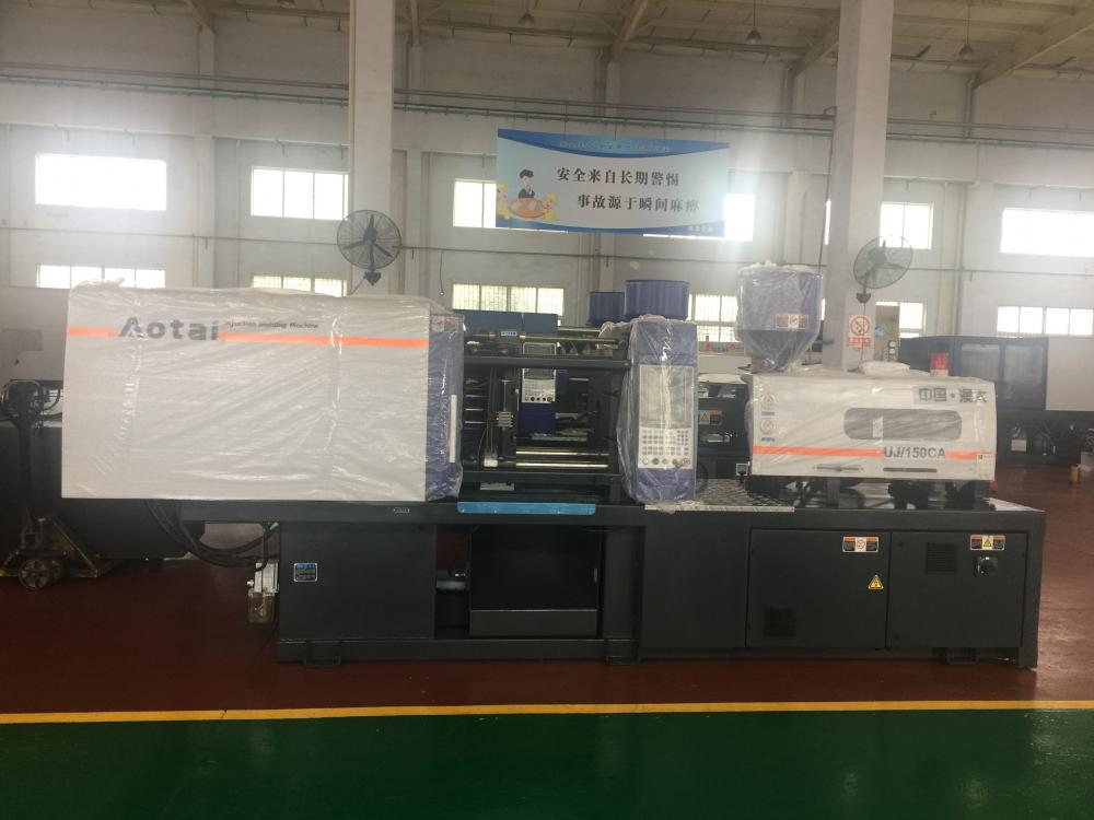 Plastic CoverMaking Machine U / 150