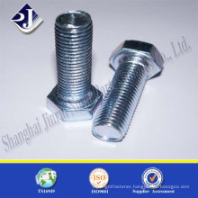 ms bolt manufacturer 307a hex bolt 307a hex bolt