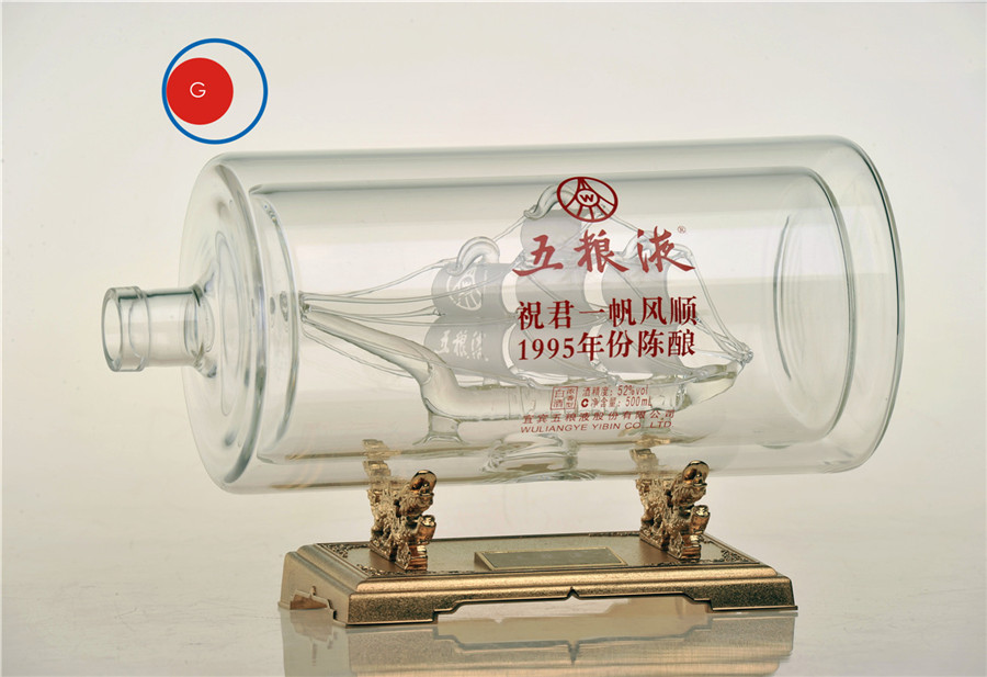 Wuliangye Glass Bottle
