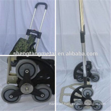 6 wheel Aluminum shopping cart for climbing stair