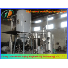 Potassium acetate spray dryer