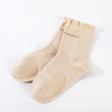 chaussettes de maternité en coton bio design personnalisé