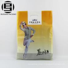 Sacs réutilisables réutilisables de sachet en plastique de découpage