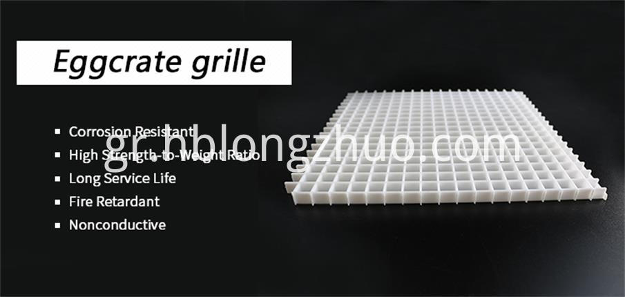 White Plastic Eggcrate Grille