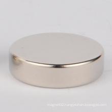 NdFeB Magnet D25X5mm Neodymium Magnet