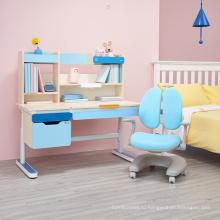 Умный рабочий стол детский комплект мебели kid