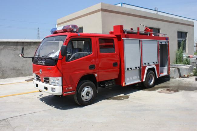 Water Fire Truck 2
