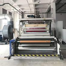 PP Spunbond Melt Blown Nonwoven Melt-Blown Fabric Cloth Making Machine