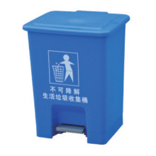 Recycling Waste Plastic Garbage Bin (FS-80010B)