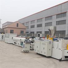 Ligne de production de co-extrusion PVC 3 couches