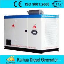 50 кВА/40 кВт работает на CUMMINS всепогодный комплект генератора
