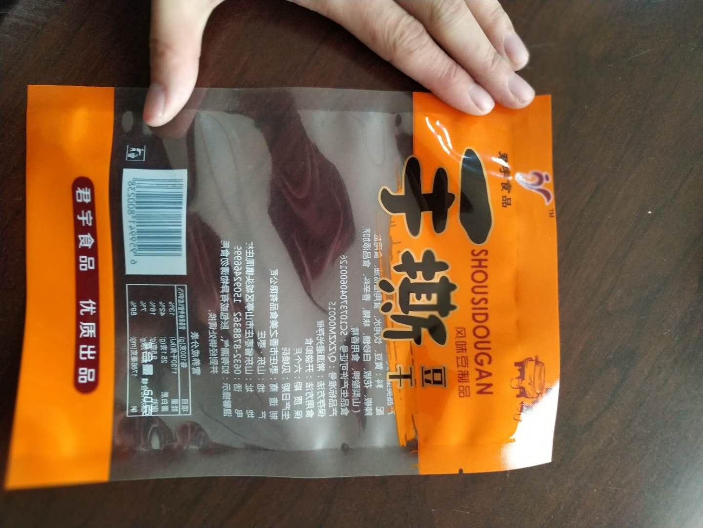 3 Side Sealing Plastic Bag Machine