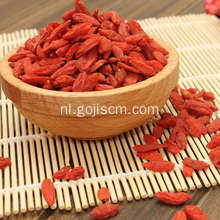 Dried No.1 Nutrious Goji Powder