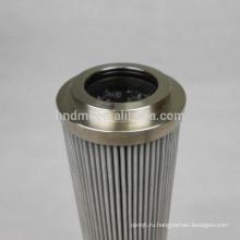 замена всасывающих фильтров Fairey Arlon для гидравлических насосов 150-Z-101H