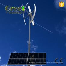 1-200kw vent solaire hybride système avec grille/hors-réseau système