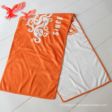 Hot Sale Embossed Logo 100% microfiber Golf Towel With Clip