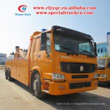SINOTRUK HOWO 16 ton подъемный грузовик грузовик вредитель для продажи