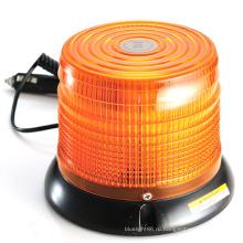 Светодиодные вспышки Miedium супер поток света предупреждение Маяк (HL-280 янтарный)