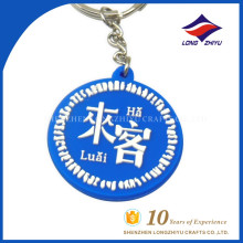 Cheap Custom Promotional PVC Plastic Rubber Keychain Accessories for Souvenir gifts