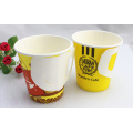 7oz Disposable Single Wall Paper Cup with Handle Cheap Wholesale
